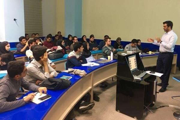 تاریخچه دانشگاه اصفهان
