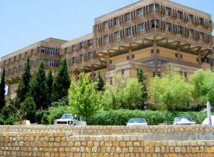 دانشکدهمهندسی برق و کامپیوتر شیراز