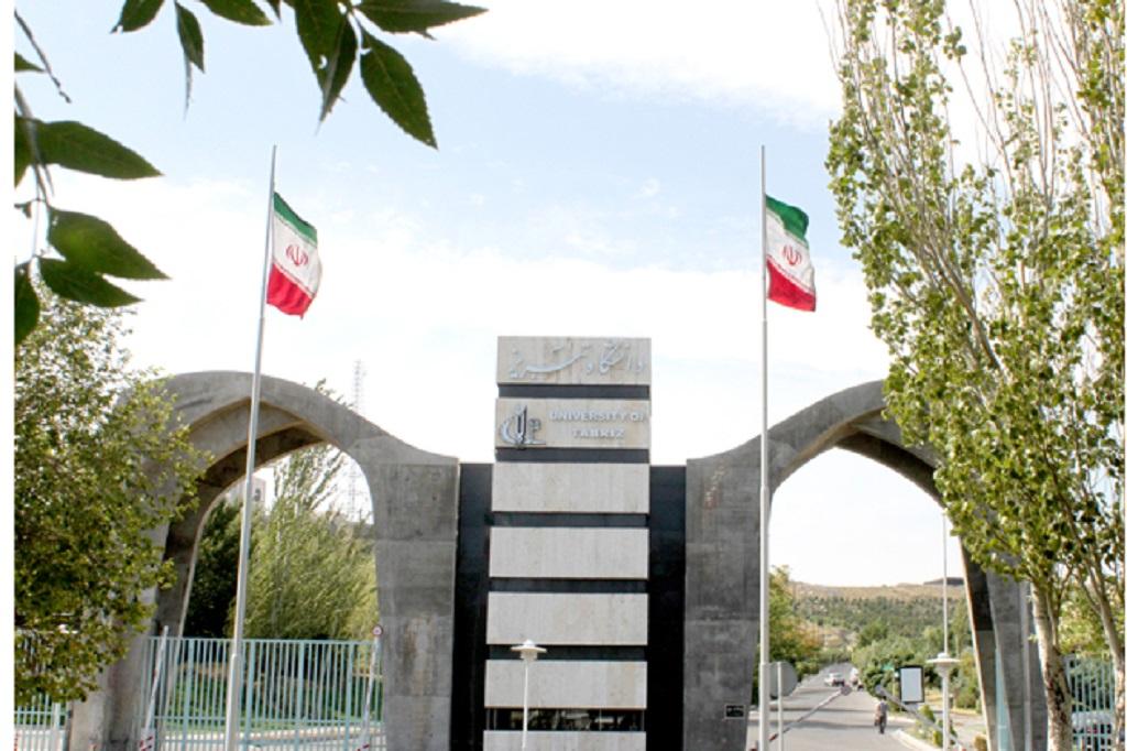 دانشگاه تبریز سماد یک دانشگاه دولتی