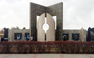 دانشگاه سماد تبریز