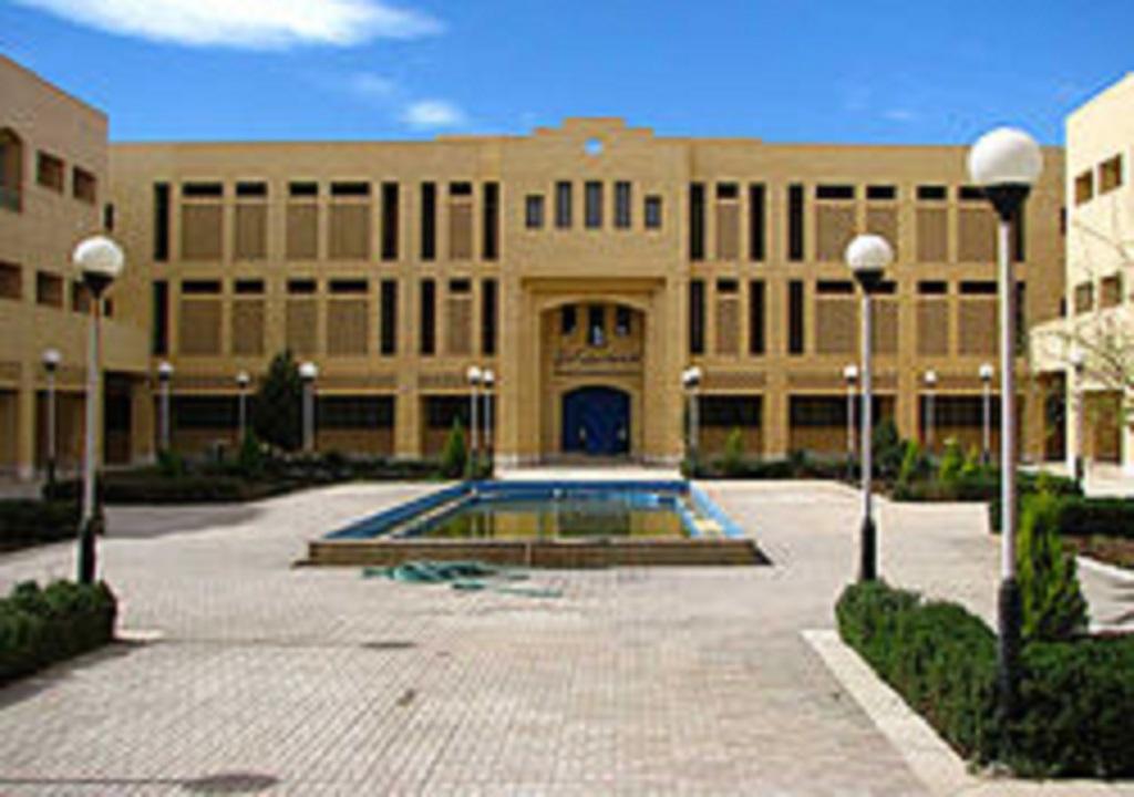 مهمترین اهداف کتابخانه دانشگاه یزد