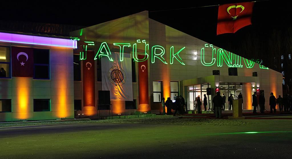 امکانات رفاهی دانشگاه آتاتورک