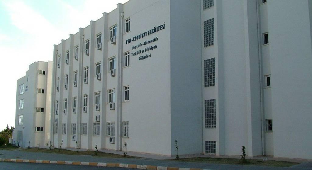 دانشکده های چوکوروا