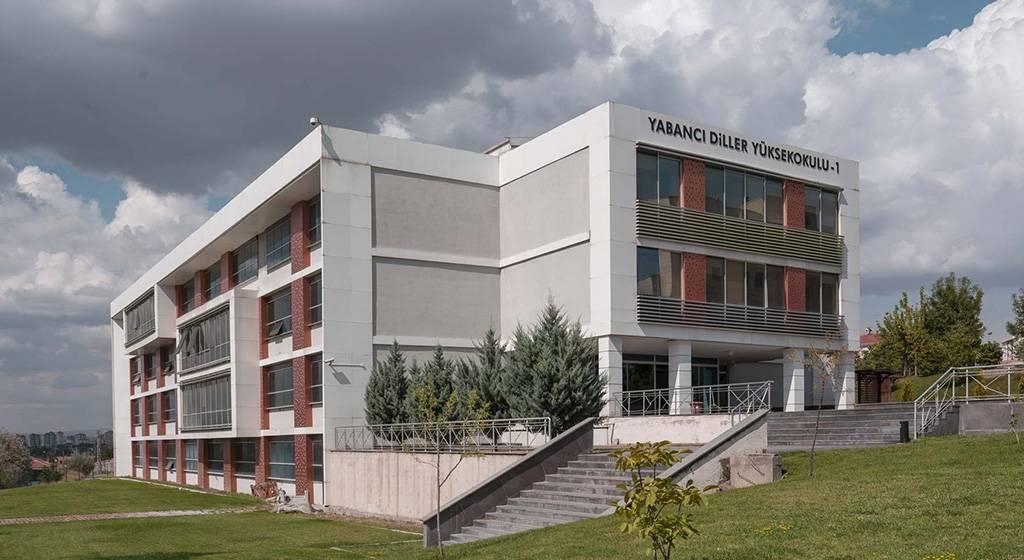 دانشکده زبان های خارجی دانشگاه ارجیس