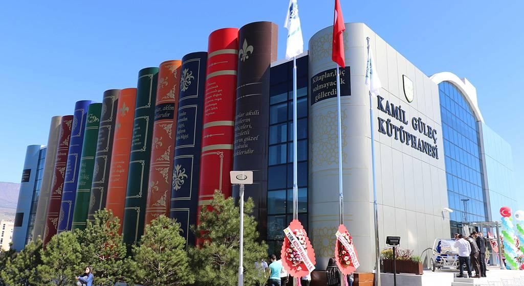 کتابخانه دانشگاه کارابوک