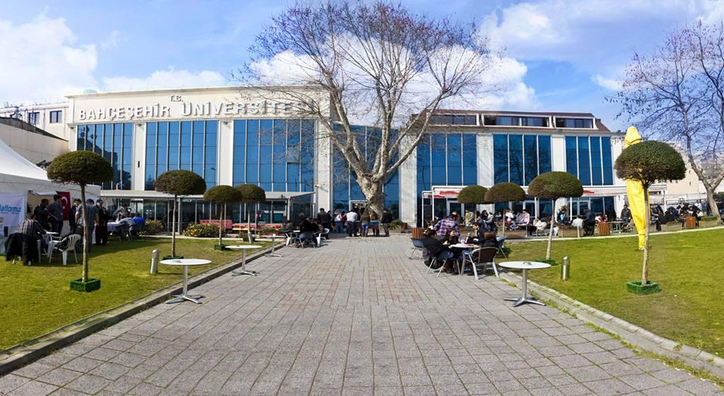 دانشگاه باهچه شهیر - دانشگاه باغچه شهیر