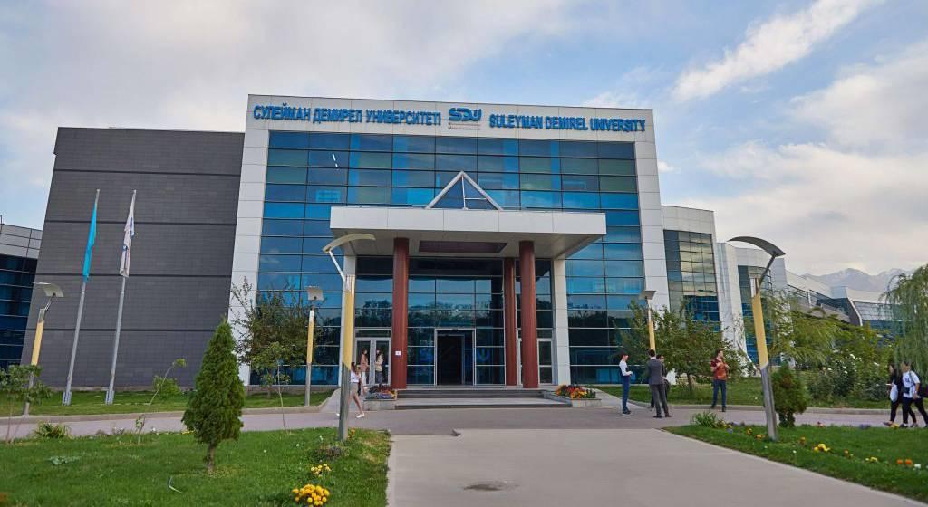 دانشگاه سلیمان دمیرل