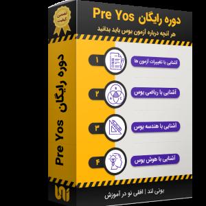 pre-yos 2022