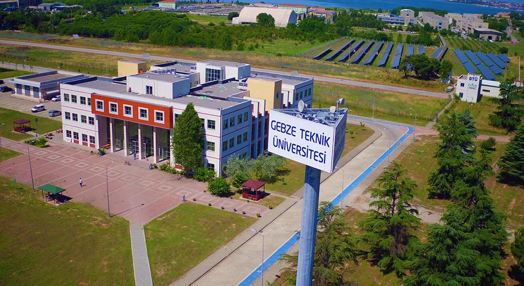 دانشگاه گیرسون ترکیه