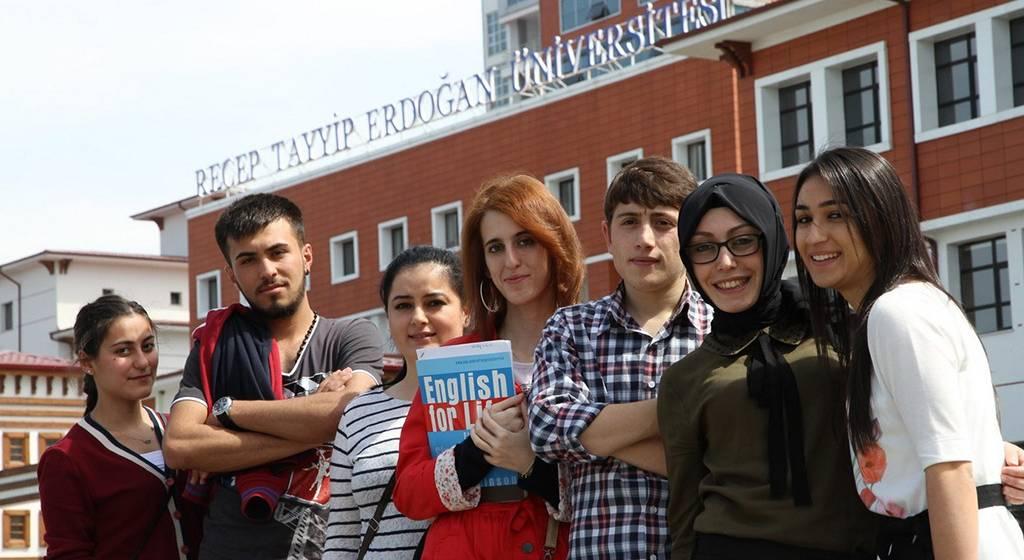 دانشجویان دانشگاه رجب طیب اردوغان ترکیه